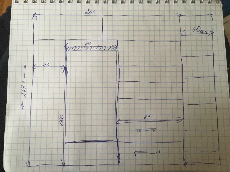 как сделать чертеж шкафа-купе своими руками, эскиз редактирование