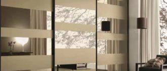 Какие зеркала для шкафов-купе можно использовать, обзор возможных вариантов с фото, нюансы крепления и расчета