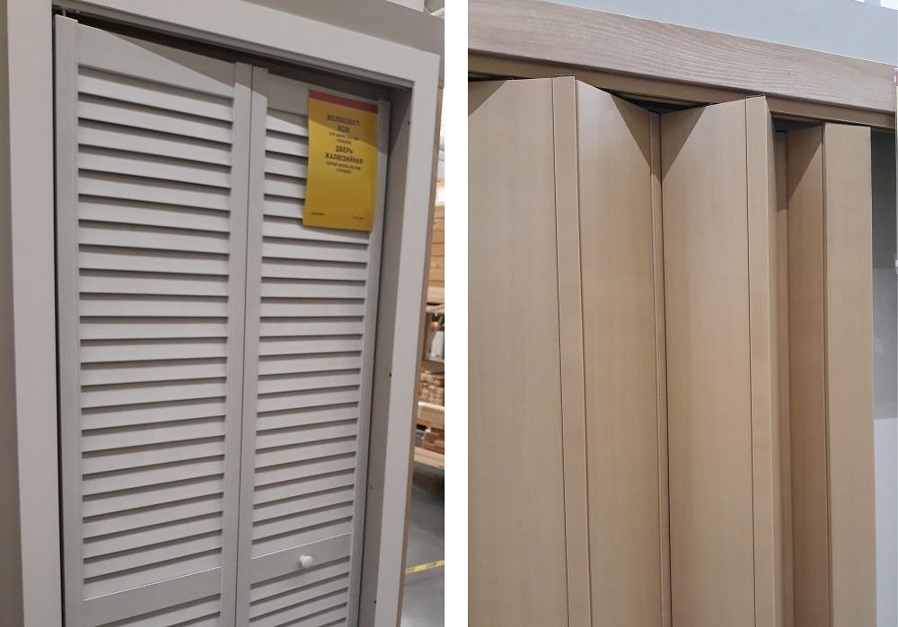 узкие двери для кладовки